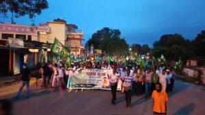 मशाल जुलूस में शामिल कांग्रेस, झामुमो और राजद के जिलाध्यक्षो को नामजद अभियुक्त बनाया गया