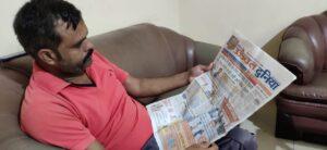 उज्ज्वल दुनिया अखबार का अवलोकन करते युथ कांग्रेस के राष्ट्रीय कन्वेनर योगेन्द्र पांडे