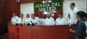 ललन सिंह ने दिल्ली में खेरू महतो को प्रदेश अध्यक्ष बनाने की घोषणा की