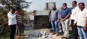 कुछ दिनों पहले रघुवर दास द्वारा लगाया गया शिलापट्ट तोड़ा गया था
