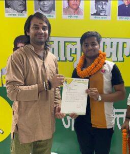 तेज प्रताप यादव के साथ छात्र जनशक्ति परिषद के राष्ट्रीय प्रवक्ता मोहित शर्मा