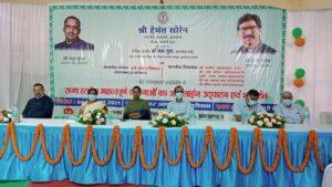 मुख्यमंत्री हेमंत सोरेन ने किया ऑक्सीजन प्लांट का उद्घाटन