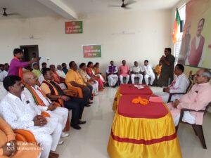 बैठक में शामिल भाजपा के पदाधिकारी
